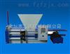 FU150型¤卧式液压打包机