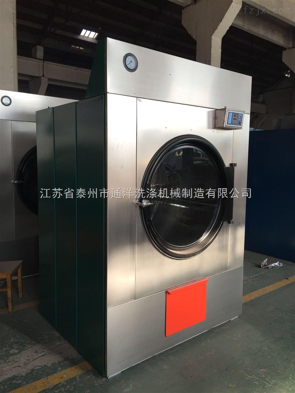 通江洗涤烘干机