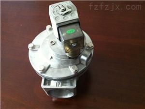 西宁优质DMF-ZM-40S直角电磁脉冲阀 除尘器脉冲阀厂家