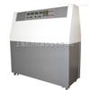 JW-UV紫外线老化试验箱