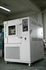 JW-100S可程式恒温恒湿试验箱