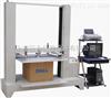 纸箱耐压试验机JW-ZXNY-2000马鞍山市纸箱耐压试验机