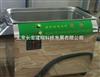 cx-1500p模具超声波清洗机,超声波清洗机